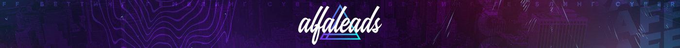 AlfaLeads.jpg