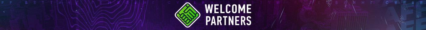 welcome.partners.jpg