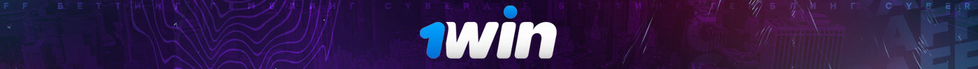 1win-affiliate.jpg
